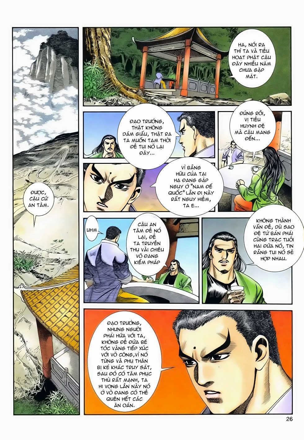 Long Hổ Phong Bạo chap 4 - Trang 25