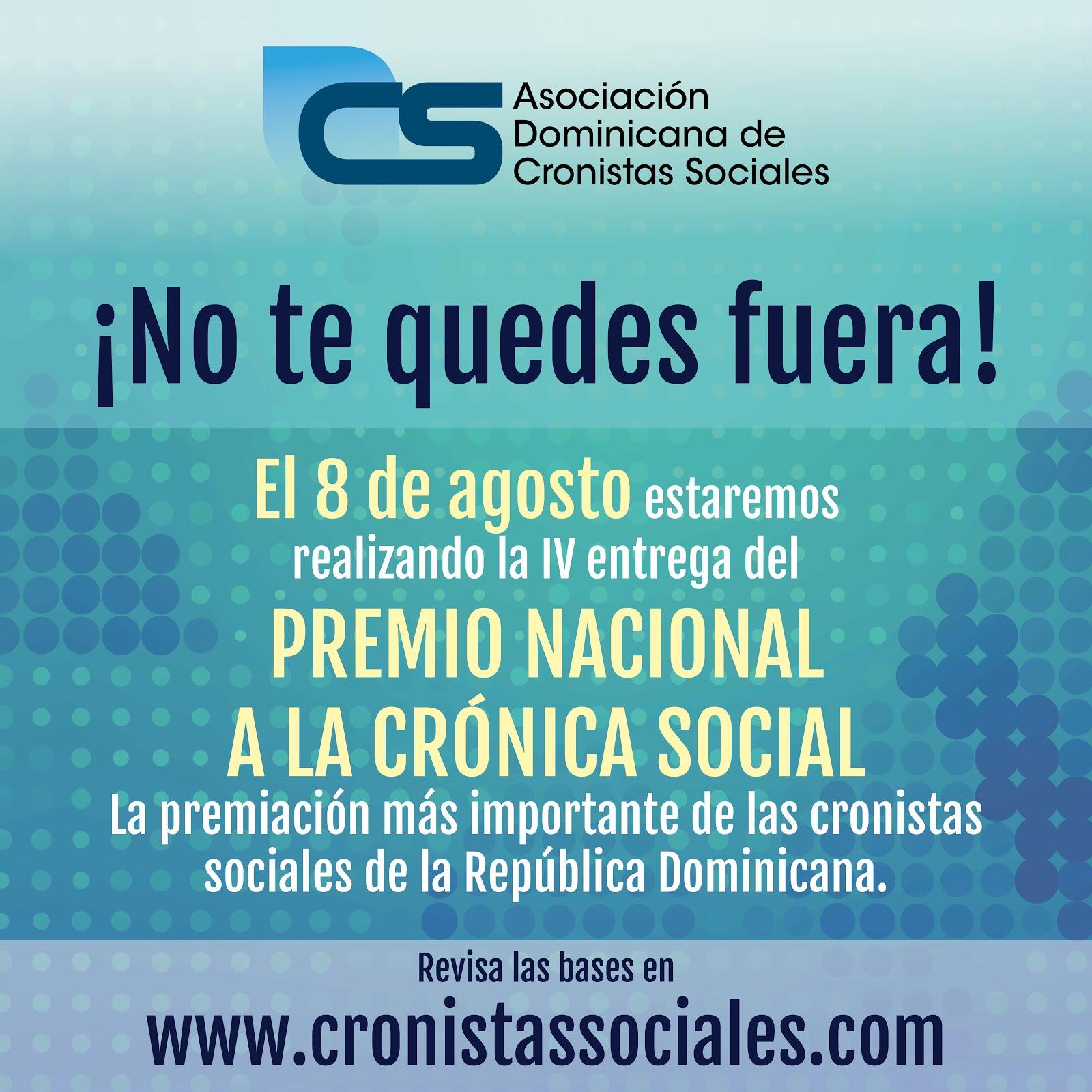 Asociacion Dominicana de Cronistas Sociales