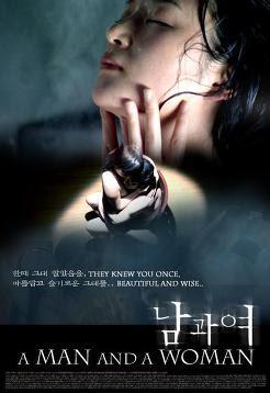 Man and Woman (2007) Korean Movie WEBRip 400mb mkv