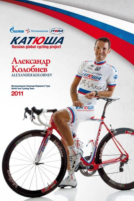 Kolobnev