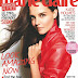 Katie Holmes on The Cover of Marie Claire!