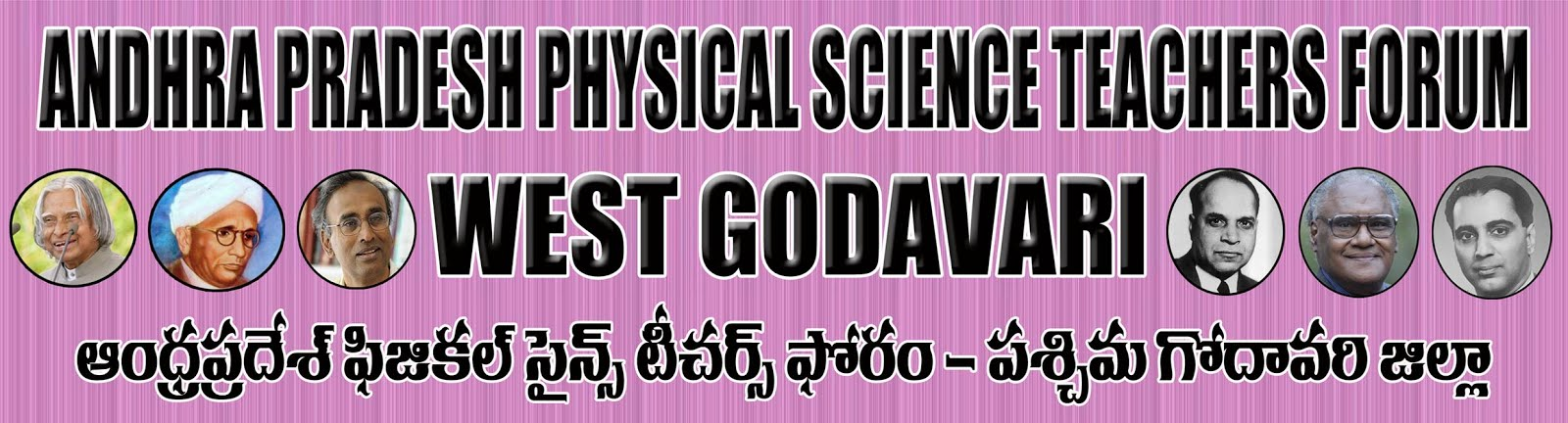 Andhra Pradesh Physical Science Teachers Forum - West Godavari