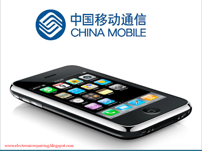 All china mobile codes