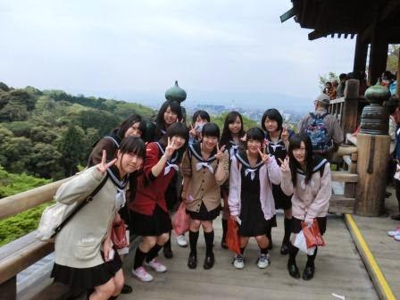松阪高等学校制服画像