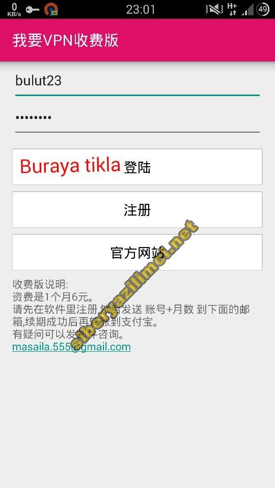 Free proxy list apk download ni-ho eu