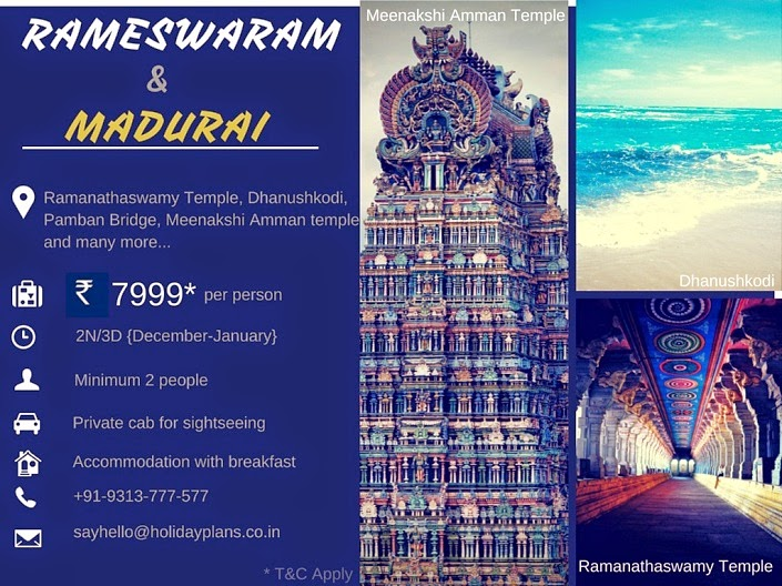cheap and best holiday packages to madurai