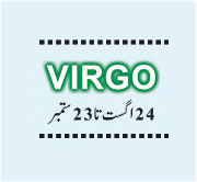 Burj Sumbla In Urdu Burj Virgo Horoscope In Urdu Today Virgo Stone