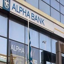 H Alpha Βank ξηλώνει το σύστημα πιστωτικών καρτών της!