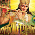 Mahabharatham 22-09-2014 - Vijay TV Serial
