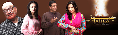 Jahaiz Geo Tv Drama Latest Episode