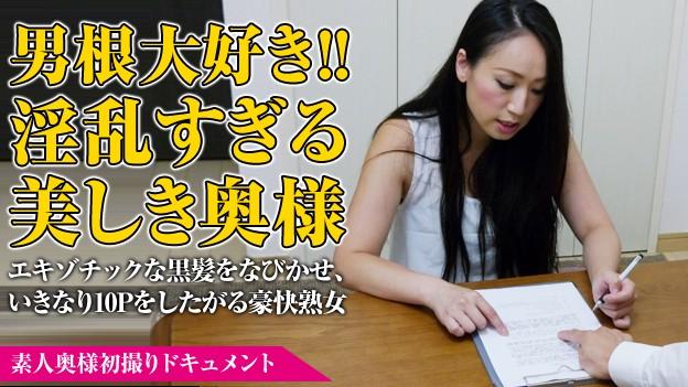 Paco-100315-502 - Shiina Aya