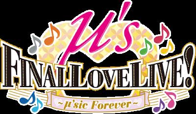 Konser Terakhir Love Live!, μ's Bubar April 2016