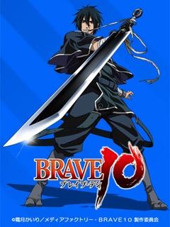 Thập Dũng Sĩ - Brave 10