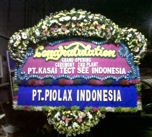 Congratulation (WS-065)