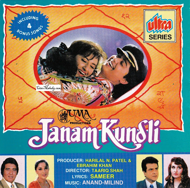 Janam Kundli Hindi Mp3 Songs Free  Download  1995