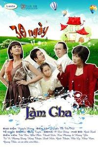 30 Ngày Làm Cha - 30 Ngay Lam Cha