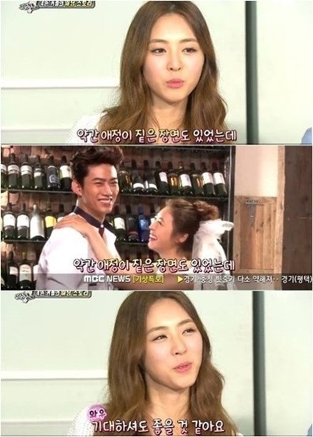 2PM , lee yeon hee , taecyeon