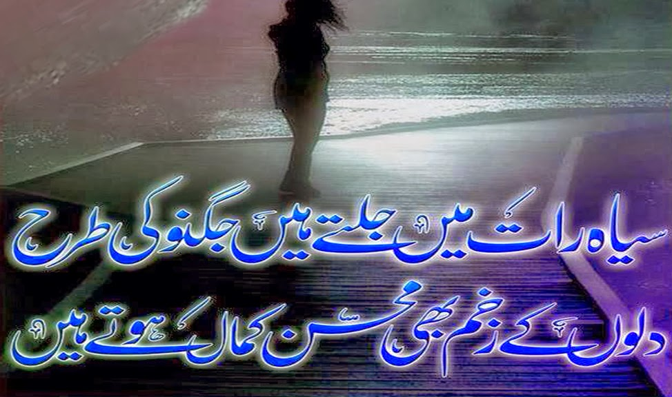 poetry latest wallpapers - photo #20