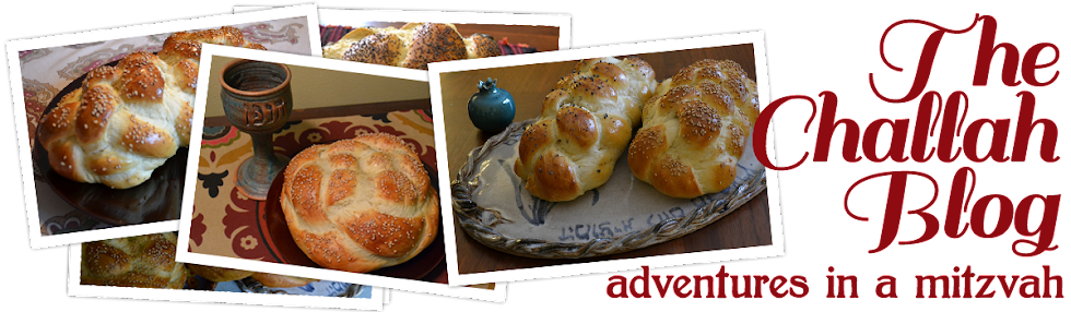 The Challah Blog