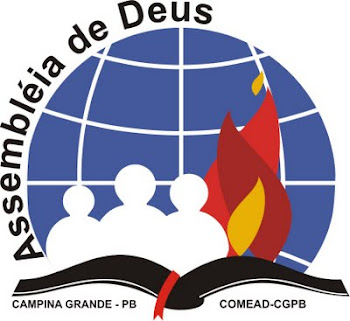 Assembléia de Deus em Campina Grande