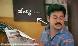 malayalam fun image - Kaachi kalayum - spit