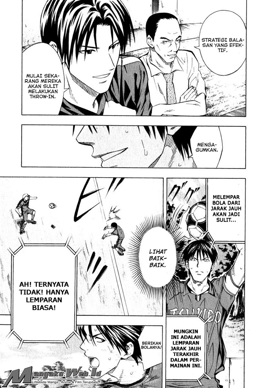 Area no Kishi Chapter 63-17