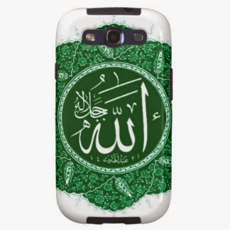 Best Islamic Gadgets for Eid ul Fitr  2014