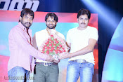 Rey Audio Release function Photos Gallery-thumbnail-20