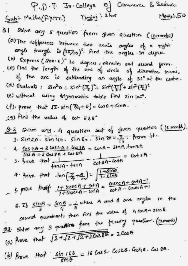 collection essay mathematical science