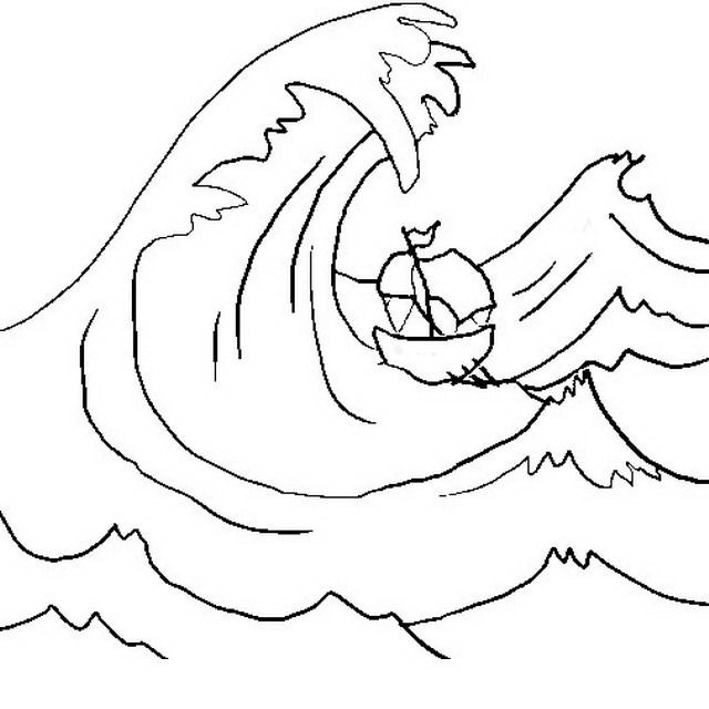 wave printable coloring pages - photo#19
