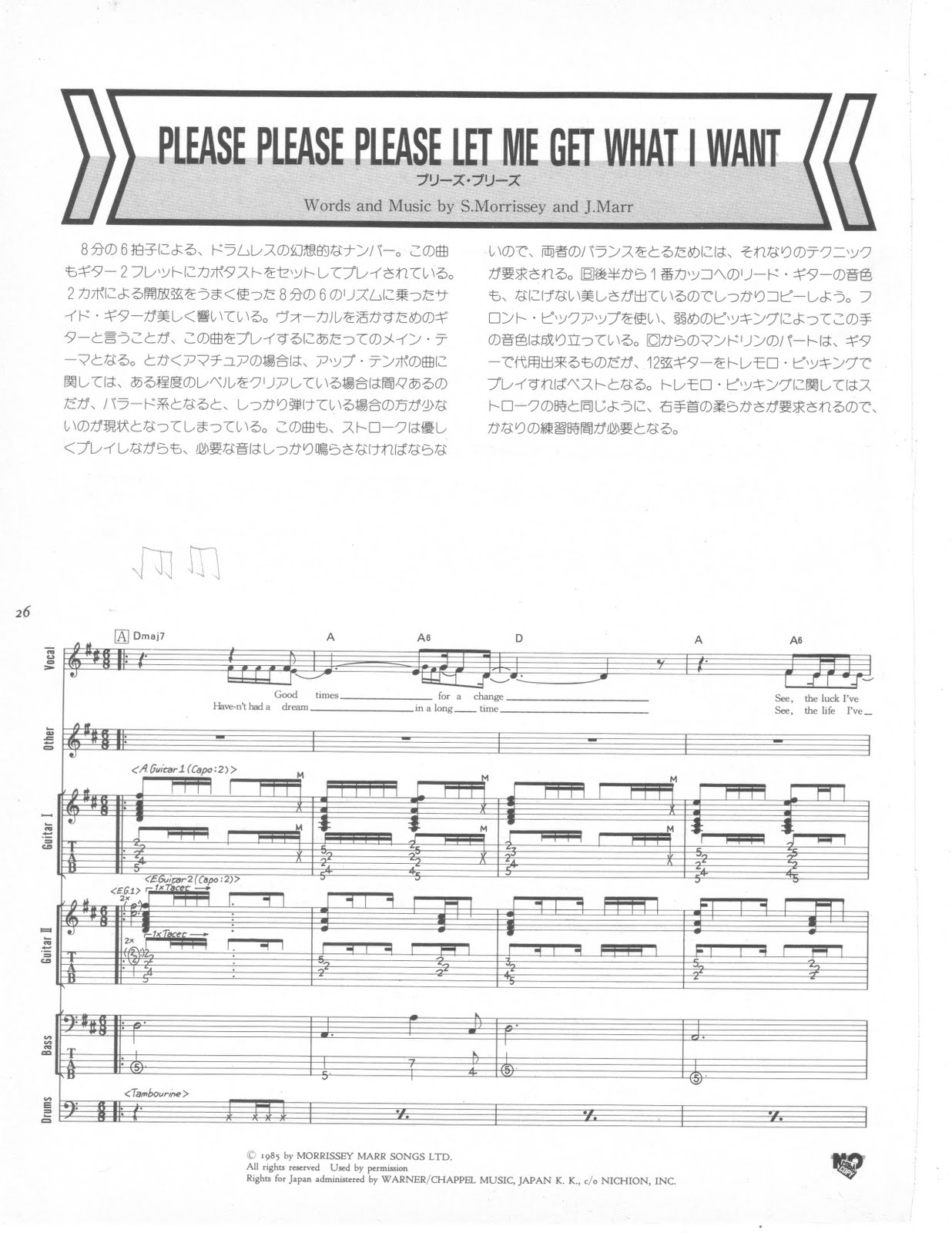 please please please let me get what i want chords no capo
