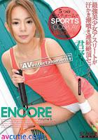 Encore Vol 5 – Yume Kimino