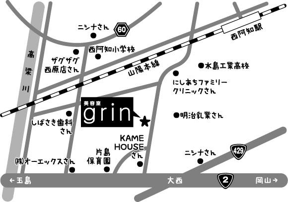 美容室grinの地図