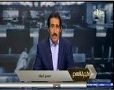 - برنامج لازم نفهم -- مع مجدى الجلاد حلقة  الثلاثاء 28-10-2014