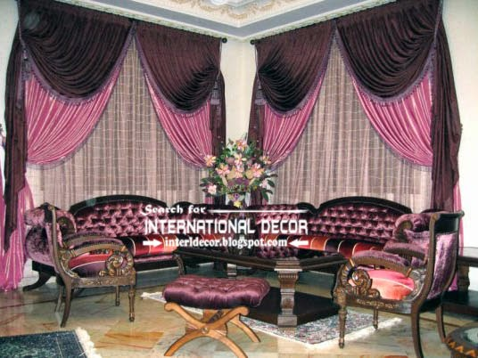 ready made curtains, modern curtain designs, pink and black curtain