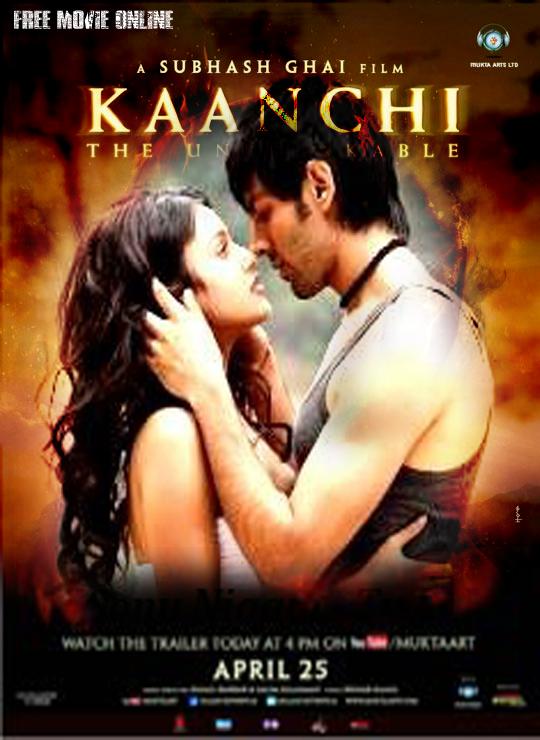 Kaanchi (2014) -සිංහල උපසිරසි සමග