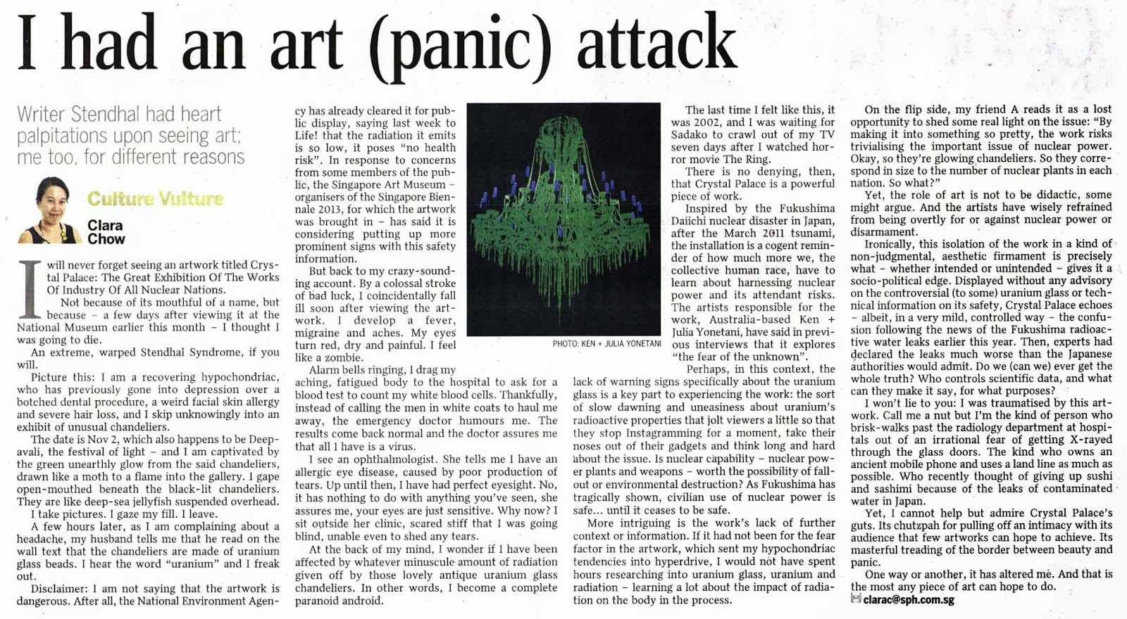 singapore biennale review The exhibition title in praise of shadows at ntu, singapore was drawn from  sonsara was hosted by the shanghai minsheng art museum.