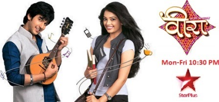 Veera  by Star Plus 24th April 2014 Watch Online