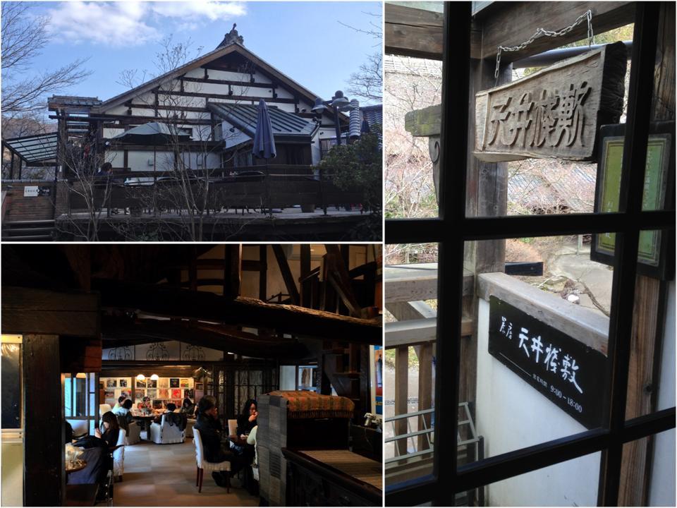 Tenjo Sajiki* 天井桟敷 - ハイティーン・シンフォニー 書を捨てよ、町へ出よう