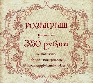 31.10 Наталья