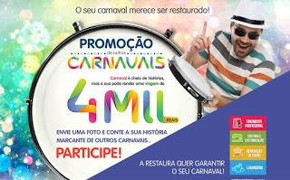 Participar Promoção Restaura Jeans De Outros Carnavais