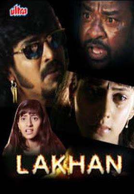 Lakhan 1999 Hindi Movie Watch Online