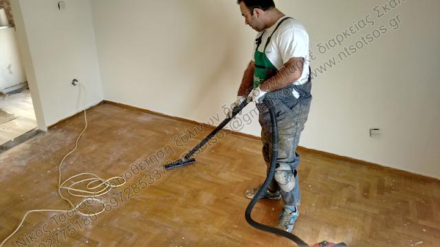 καθαρισμός σε ξύλινο πάτωμα