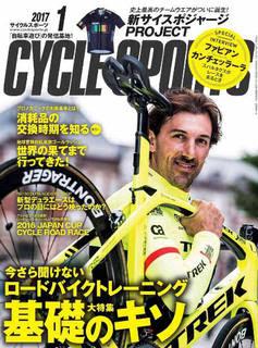 CYCLE SPORTS (サイクルスポーツ) 2017年01月号
