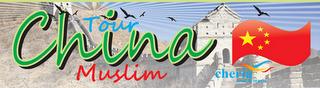 paket tour wisata beijing china