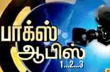 Box Office 21-07-2013 Thanthi Tv