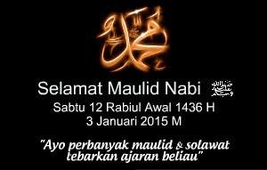 MAULID NABI SHOLLALLAHU ALAIHI WASALLAM