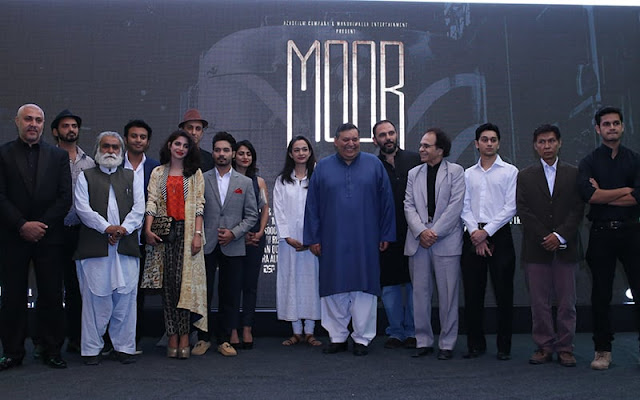 Lollywood Block buster movie Moor Released nation wide.
