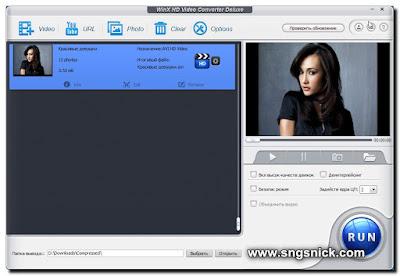 WinX HD Video Converter Deluxe 5.6.0.222 - Выбираем папку с изображениями