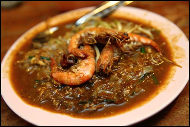Koleksi Resepi Emak Char Kuey Teow Penang Simple